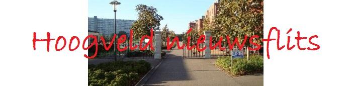 hvo-poort-hoogstaete-breed